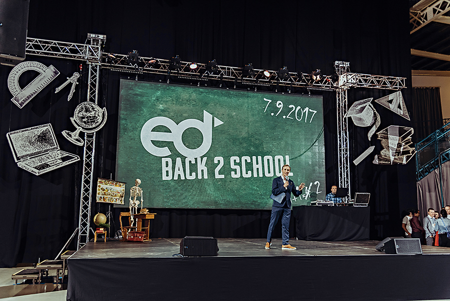 eDpartyBackSchool