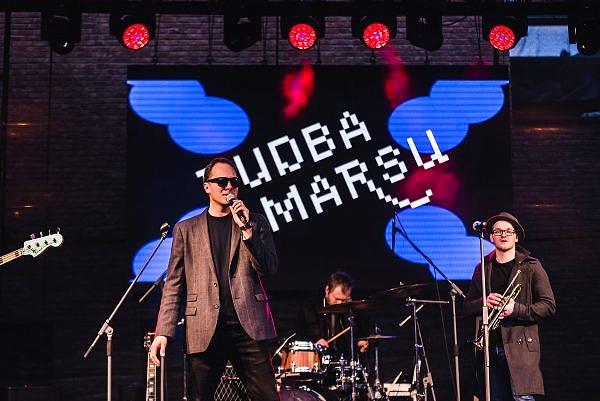 Koncert Hudba z Marsu - koncert, kapela, hudba - eventovy fotograf
